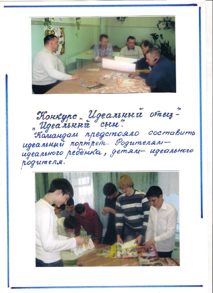 Gramota-082